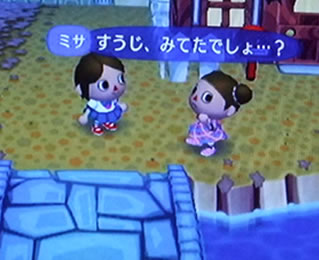blog20120927d.jpg