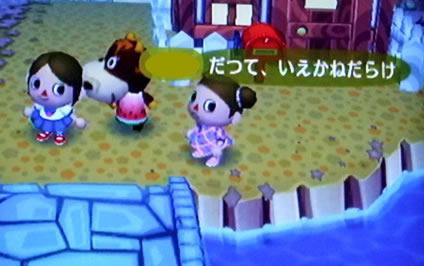blog20120927e.jpg