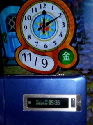 blog20120927f.jpg
