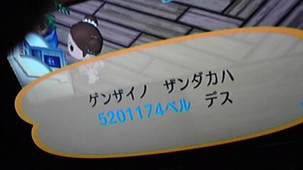 blog20120927j.jpg