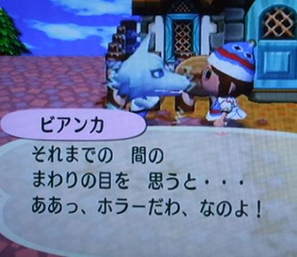 blog20120927k.jpg