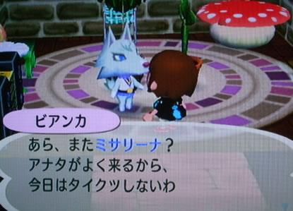 blog20120928a.jpg