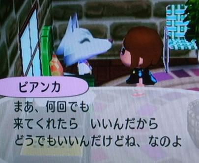 blog20120928b.jpg