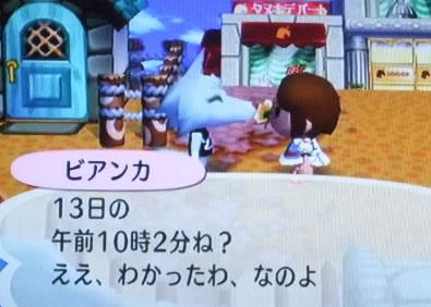 blog20120928e.jpg