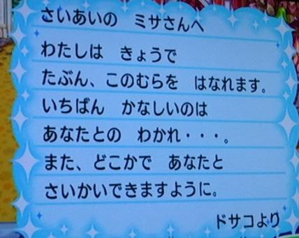 blog20120929k.jpg