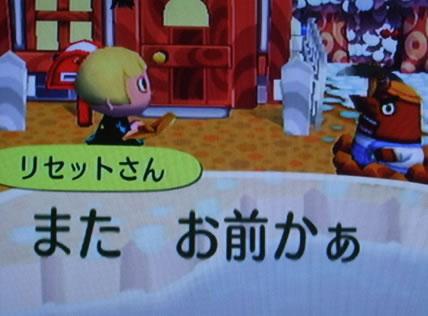 blog20120930an.jpg