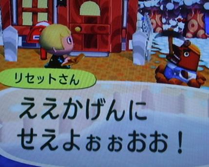 blog20120930ao.jpg