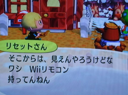 blog20120930ap.jpg