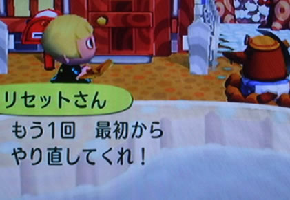 blog20120930ar.jpg