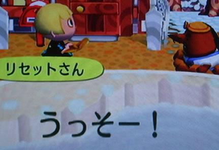 blog20120930at.jpg