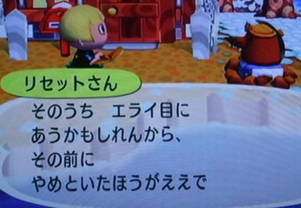 blog20120930av.jpg