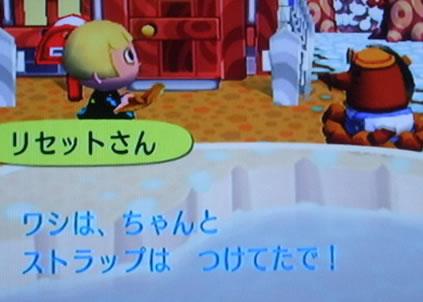 blog20120930aw.jpg