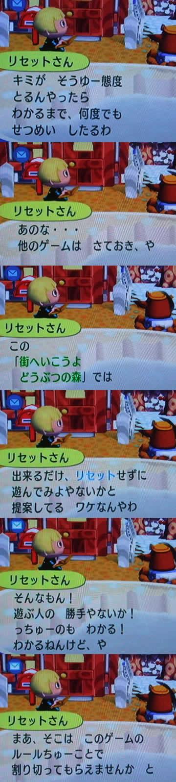 blog20120930bc.jpg