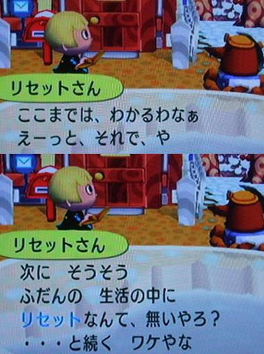 blog20120930bd.jpg