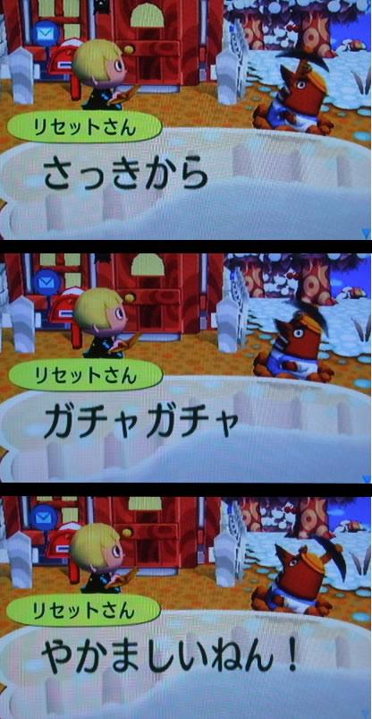 blog20120930bf.jpg