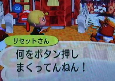 blog20120930bg.jpg