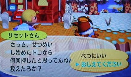 blog20120930bi.jpg