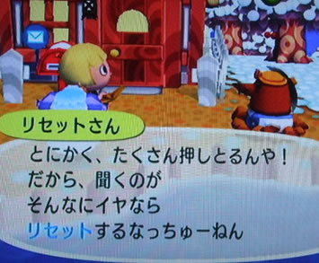 blog20120930bj.jpg