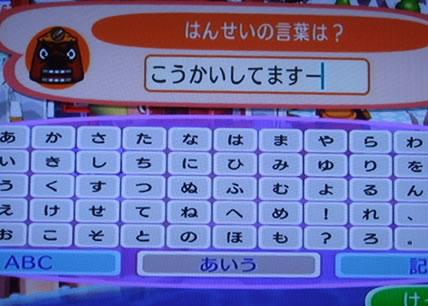 blog20120930bm.jpg