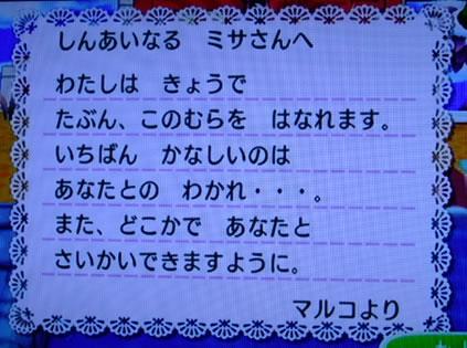 blog20121001q.jpg