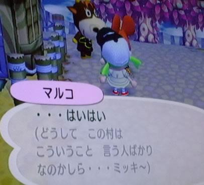 blog20121001s.jpg