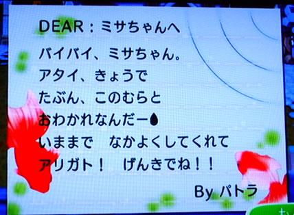 blog20121001t.jpg