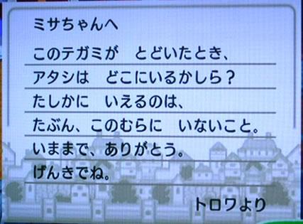 blog20121001v.jpg