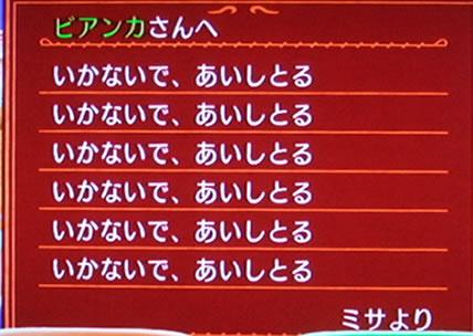 blog20121001y.jpg