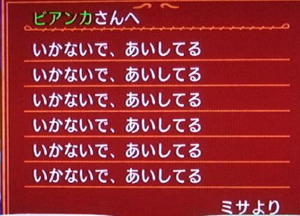 blog20121001z.jpg