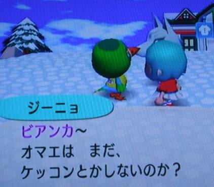blog20121002a.jpg