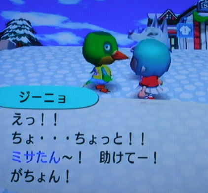 blog20121002e.jpg