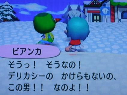 blog20121002f.jpg
