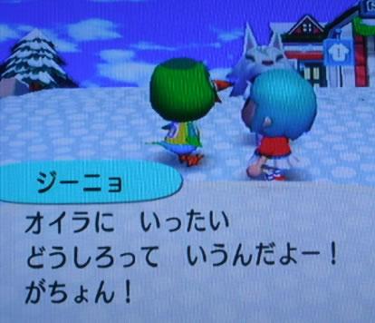 blog20121002h.jpg