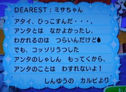 blog20121002k.jpg