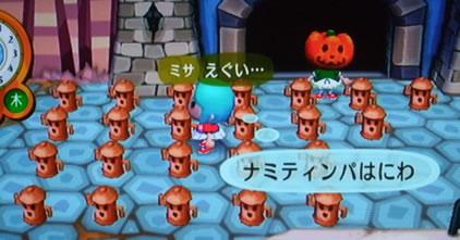 blog20121002n.jpg