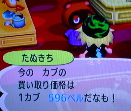 blog20121002o.jpg