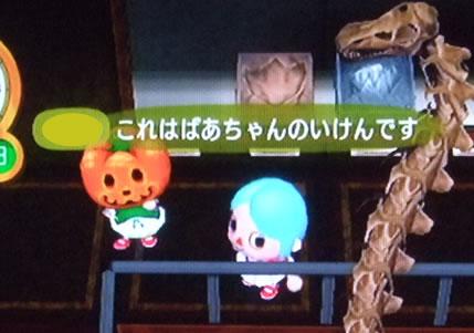 blog20121002s.jpg