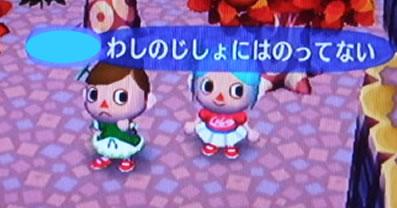 blog20121002v.jpg