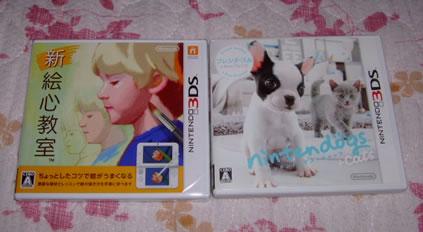 blog20121002w.jpg