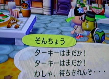 blog20121009n.jpg