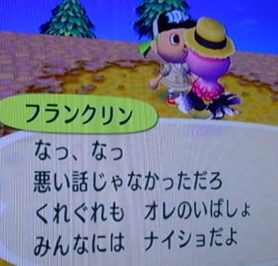 blog20121009t.jpg