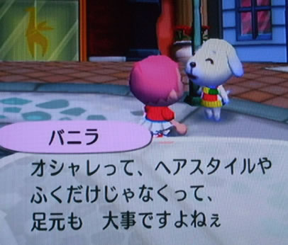 blog20121009w.jpg