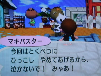 blog20121010d.jpg