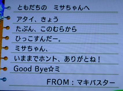 blog20121010e.jpg