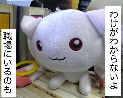 blog20121010f.jpg