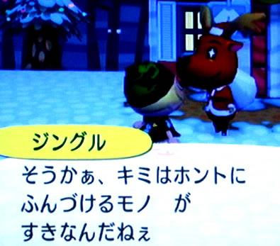 blog20121010k.jpg