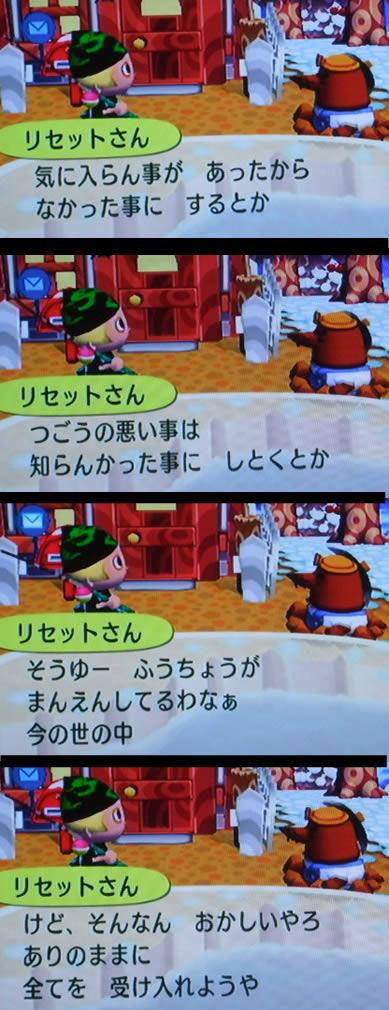 blog20121010n.jpg