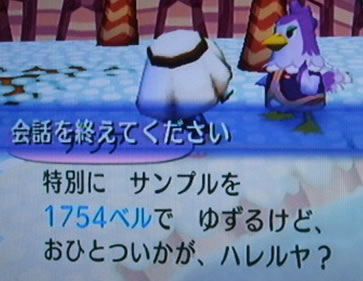 blog20121010t.jpg