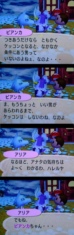 blog20121010x.jpg