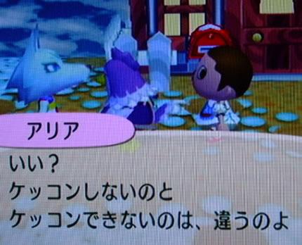 blog20121010y.jpg